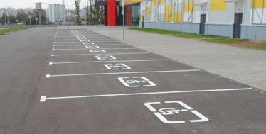 Оборудование уличных территорий для инвалидов