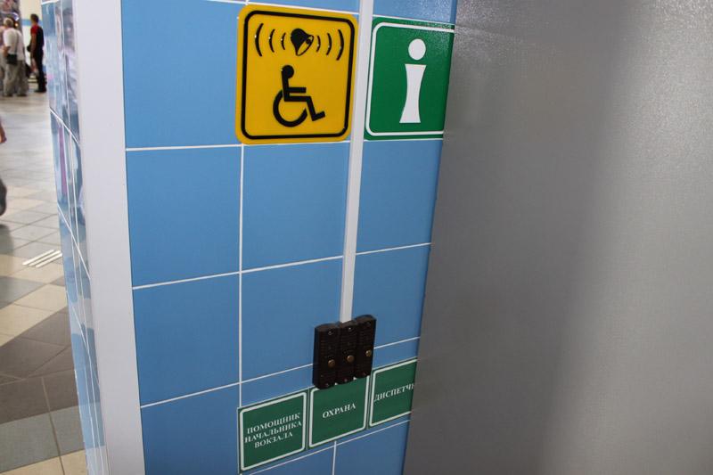 Системы вызова помощника для инвалидов