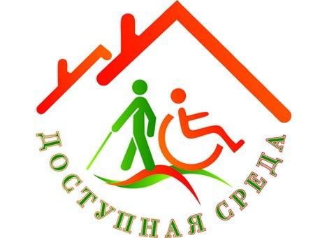 Доступная среда под ключ в Тольятти