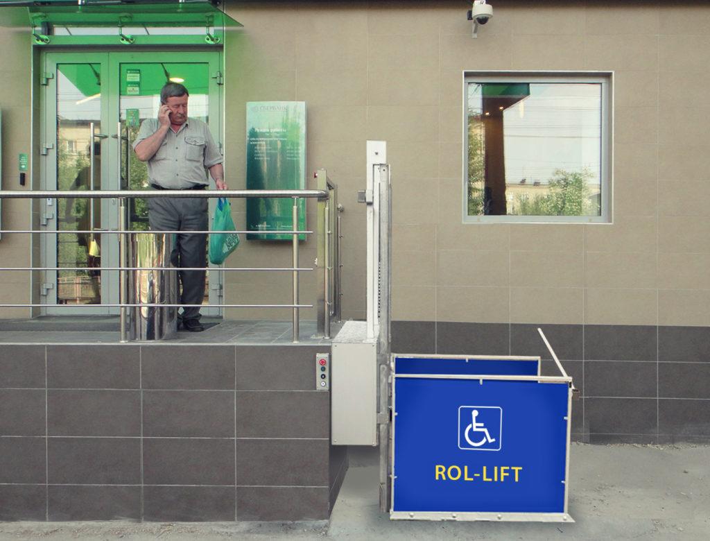 Вертикальные подъемники для инвалидов