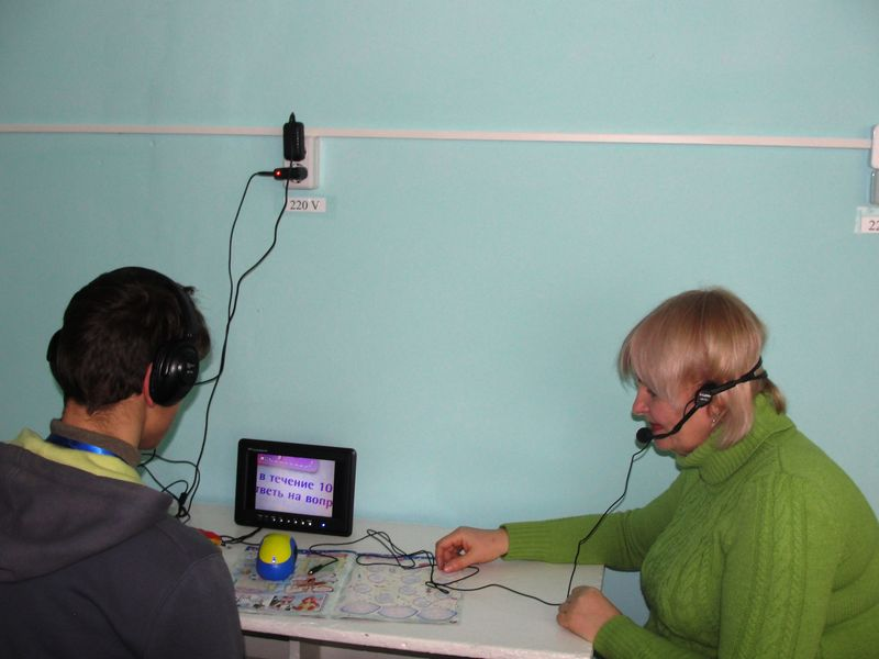 FM-системы для инвалидов
