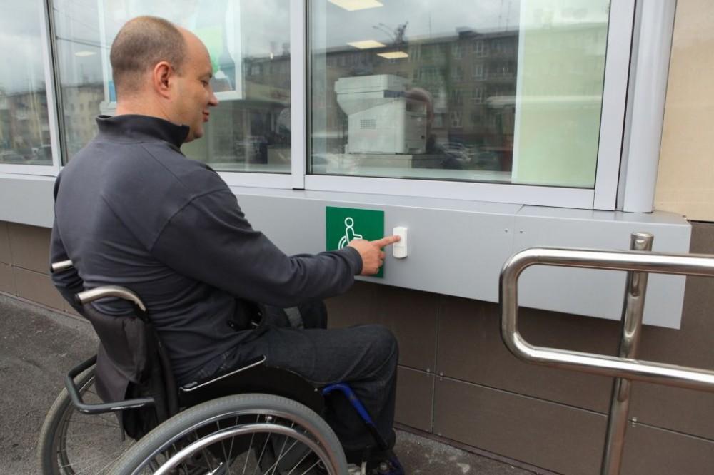 Звуковые информаторы для инвалидов