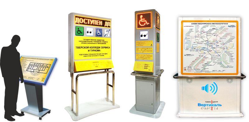 Тактильные мнемосхемы для инвалидов